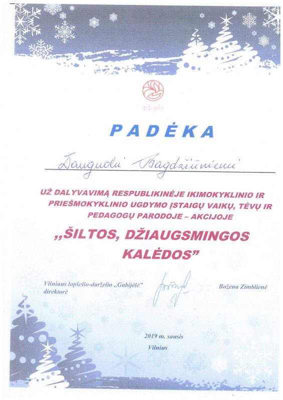 doc20190208134527-1