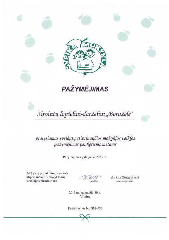doc20190508131128-1