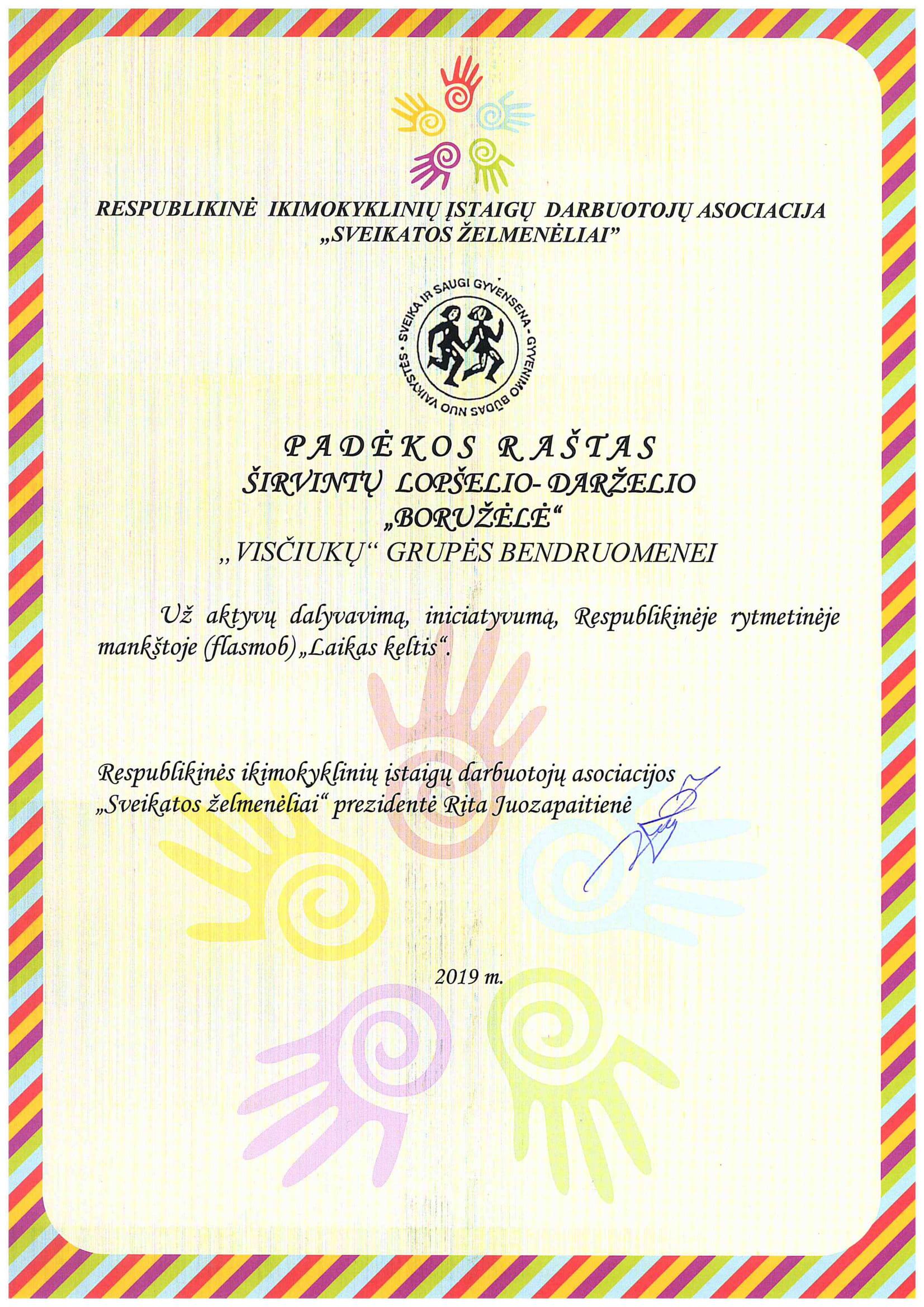 doc20201006152247-1